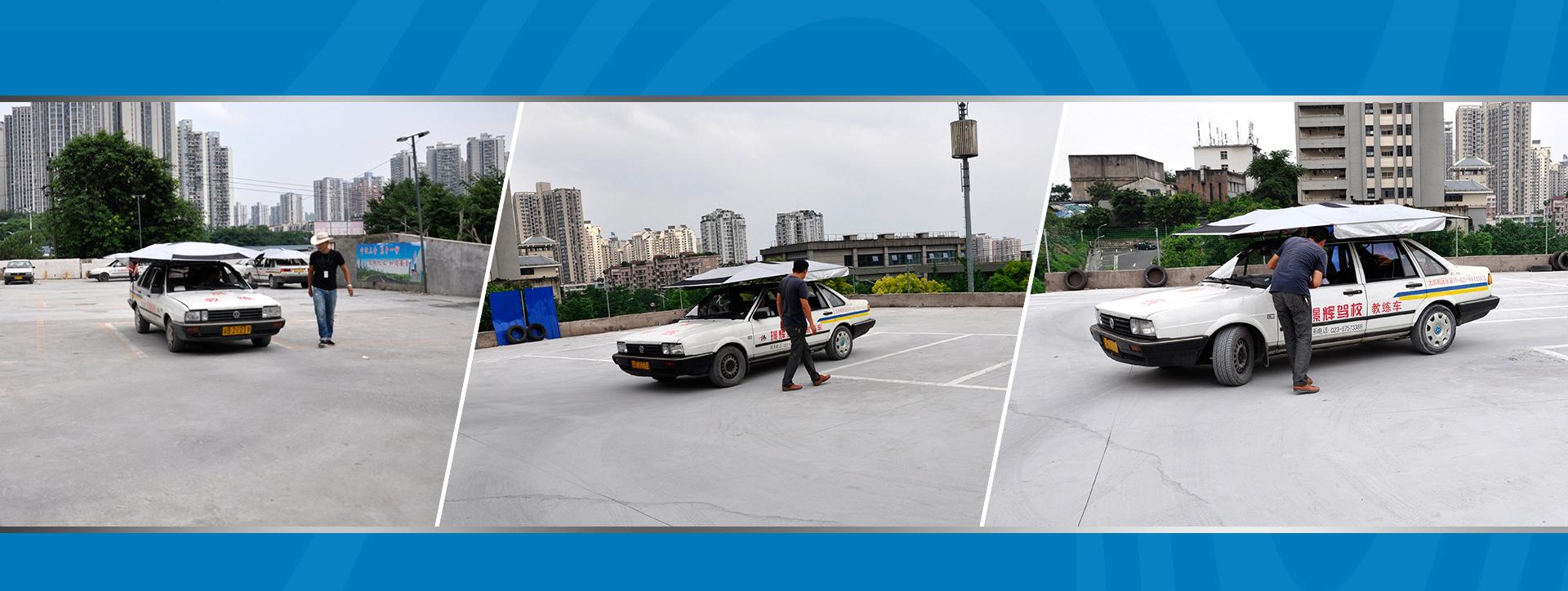 重庆驾校价格
