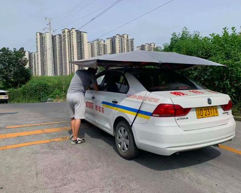 万博manbetx全站下载体育学开车